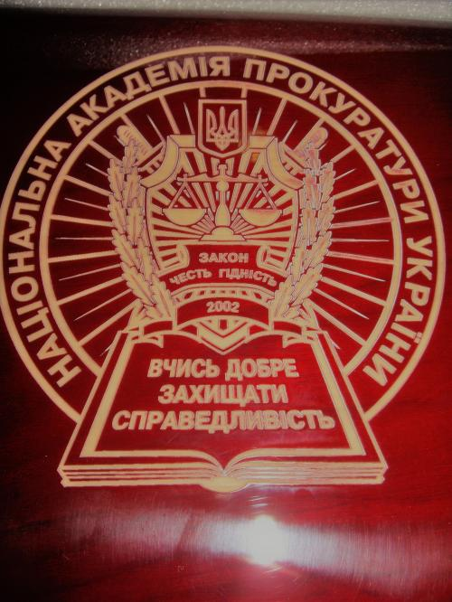 Гравировка герба на коробке