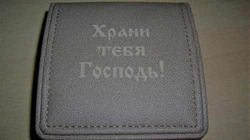 Гравировка на коробку