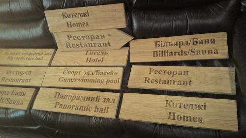 гравировка деревянных табличек